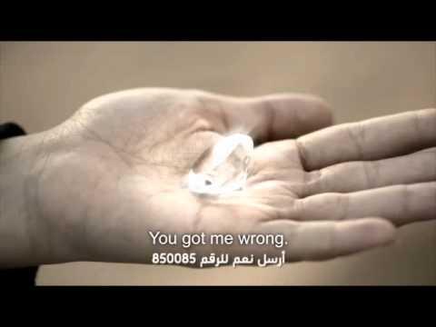 "STC Saudi Arabia 2012 ""Bentley and Diamonds"" (Female)"