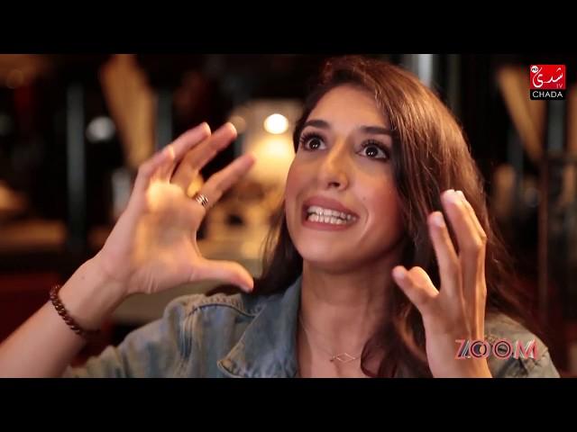 المدونة زينة اكناو مغربية تمزج الجمال و الموضة بالكوميديا