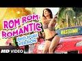 Sunny Leone: Rom Rom Romantic Bhojpuri Flavour VIDEO Song   Mastizaade   AMAN TRIKHA