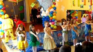 Танец русалочек