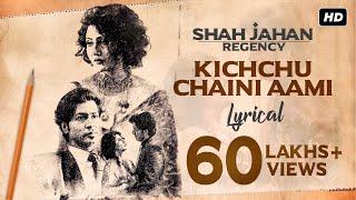 kichchu-chaini-aami-al-shah-jahan-regency-anirban-dipangshu-prasen-svf-music