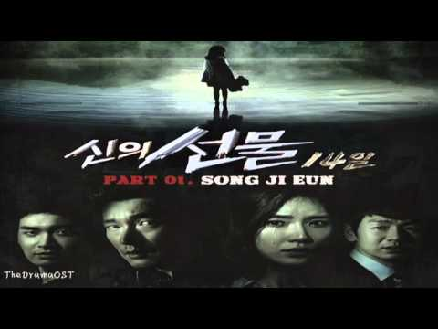 Song Ji Eun (송지은) - If Only I Can Go To You (너에게 갈 수 있다면) God's Gift - 14 Days OST Part.1