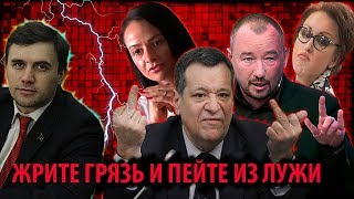 ОТНОШЕНИЕ К ЛЮДЯМ В РОССИИ -ДЕПУТАТ БОНДАРЕНКО И ФАНТАСТИЧЕСКИЕ ТВАРИ