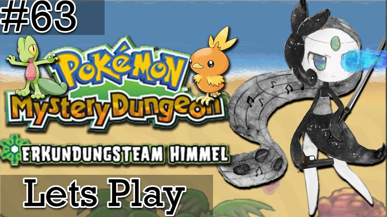 pokemon mystery dungeon erkundungsteam himmel