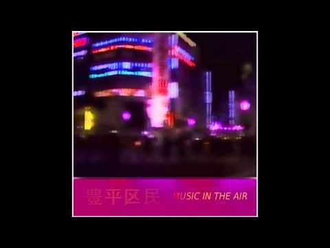 豊平区民TOYOHIRAKUMIN : MUSIC IN THE AIR