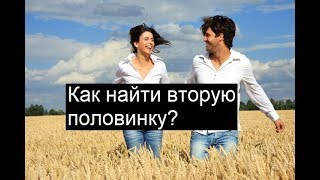 знакомств саяногорск регион