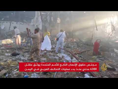 قتلى مدنيون بغارة للتحالف على محافظة حجة اليمنية  - نشر قبل 1 ساعة