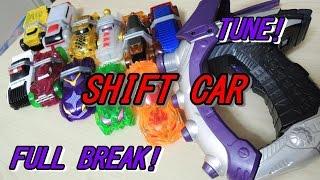 ブレイクガンナーでシフトカーを読み込んでみた thumbnail