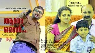 Aaro Oral..? 2015 Malayalam Short Film (HD)