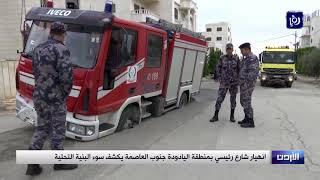 انهيار شارع رئيسي بمنطقة اليادودة - (7-12-2018)