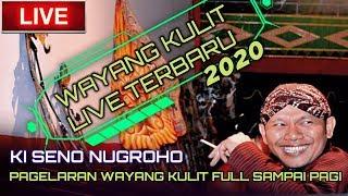 Download Mp3 Ki Seno Nugroho  Terbaru 2020  Pagelaran Wayang Kulit Semalam Suntuk ~ Lakon Gay