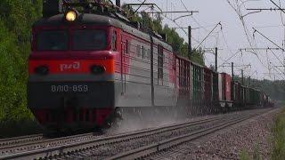 Электровоз ВЛ10-859 с грузовым поездом