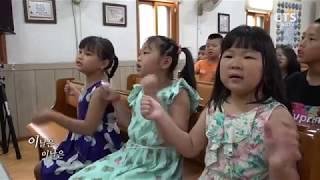 7000미라클 땅끝으로_풍류교회 서석현 목사