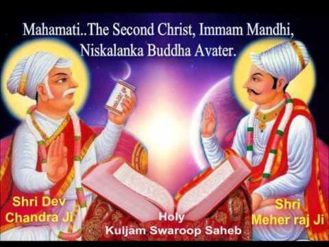Shri Prannath Ji Daily  Prayer.