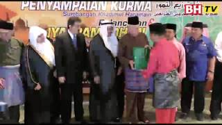 PM agih kurma sumbangan Raja Arab Saudi