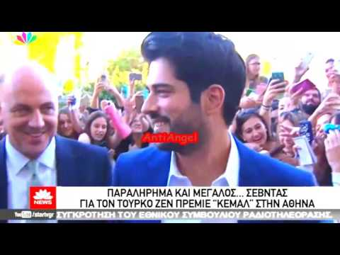 Burak Özçivit | STAR channel News (14/10/2016) Greece