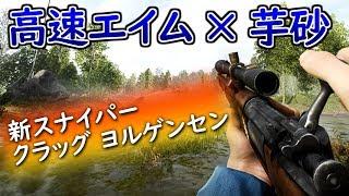 BFV #BattlefieldV #Battlefield5.