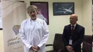 توقيع مذكرة تفاهم بين الطيران العماني تيسير - منصة عمان التجارية
