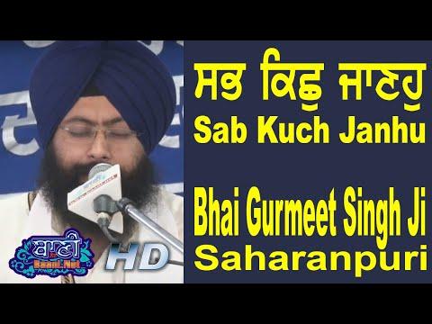 Bhai-Gurmeet-Singh-Ji-Saharanpuri-Bhogal-Samagam-18-May-2019-Delhi