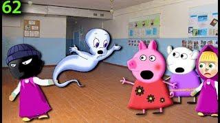Мультики Свинка Пеппа на русском peppa 62 ЛОВУШКА Мультфильмы для детей свинка пеппа новые серии
