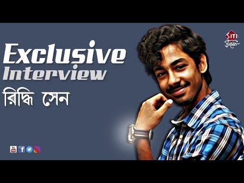 Riddhi Sen   Exclusive Interview   Actor    Siti Cinema