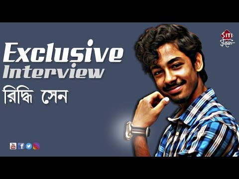 Riddhi Sen | Exclusive Interview | Actor |...
