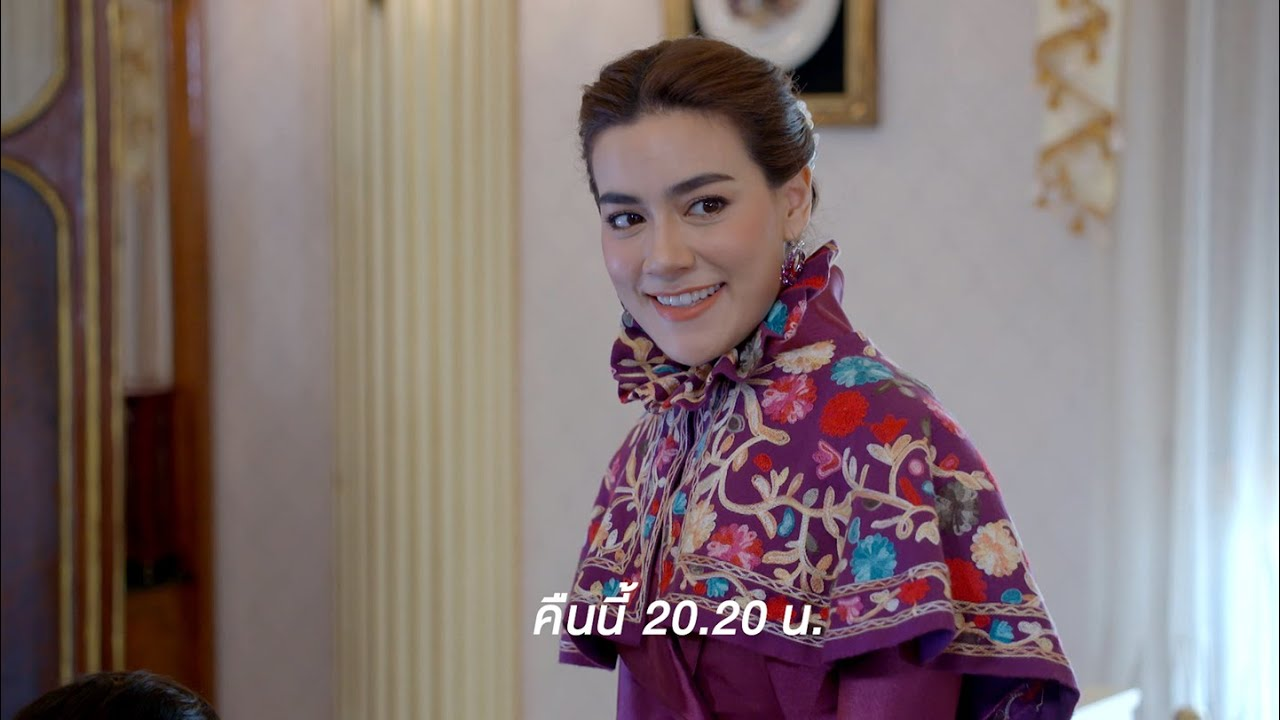 Teaser ดั่งดวงหฤทัย EP.5 (19_03_2020) | Mello Thailand