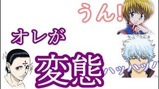 再生リスト→https://goo.gl/YE6ieQ 宮野真守、杉田智和、沢城 みゆきに...