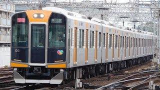 走行音(全区間) / 阪神1000系 1211F 三菱2lv.IGBT-VVVF 大和西大寺→奈良