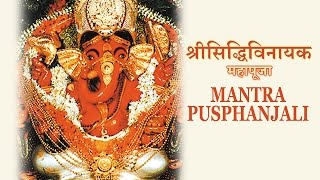 Download Hindi Video Songs - Mantra Pushpanjali | Shree Sidhivinayak Maha Pooja | Devotional