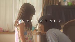 Twitter最新情報:https://twitter.com/kiminaniwaru □映画「きみはなに...