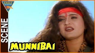 Munni Bai Hindi Movie || Sapna Gunshot Scene || Dharmendra, Sapna || Eagle Hindi Movies