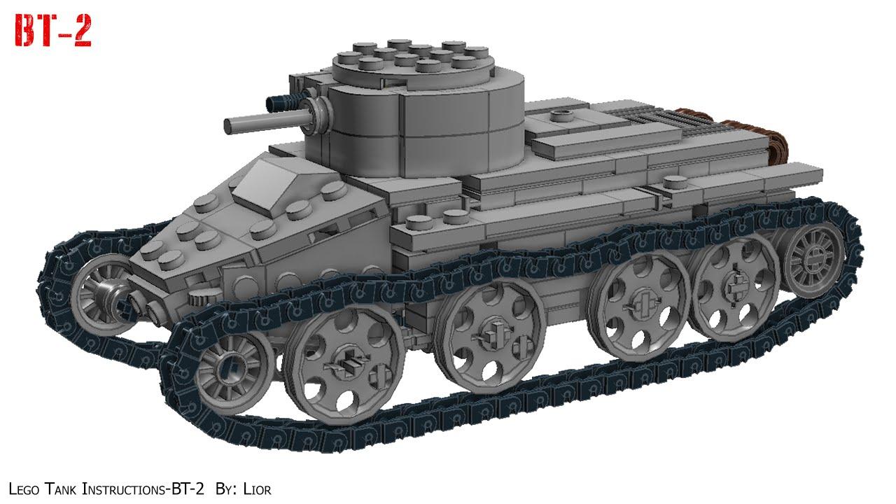 lego tank bt 2 instructions youtube