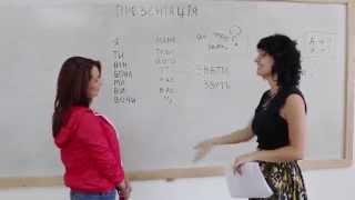 Ukrainian lesson 4 - PRESENTATION (Урок української мови 4 - презентація)