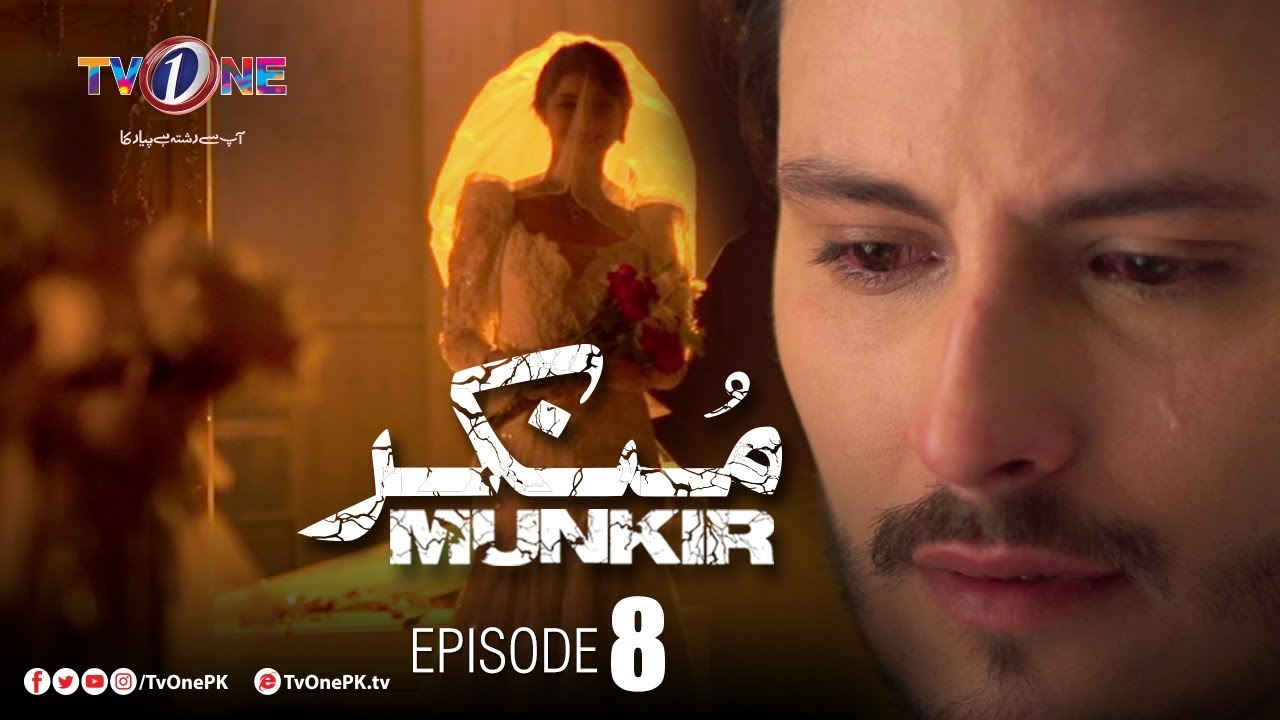 Munkir Episode 8 TV One Aug 6, 2019