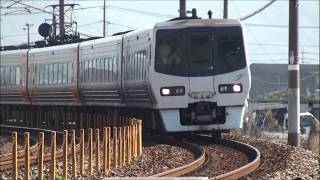 【JR四国】8000系電車【しおかぜ】