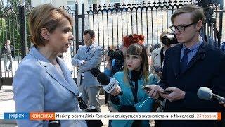 видео Министерство образования и науки Украины