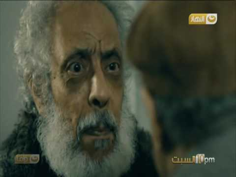 Download Wanos On Al Nahar Drama  Saturday