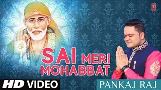 Sai Meri Mohabbat I Latest Sai Bhajan I PANKAJ RAJ I Full HD Video Song I T-Series Bhakti Sagar