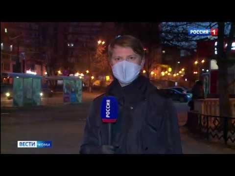 Вести-Коми 07.04.2020