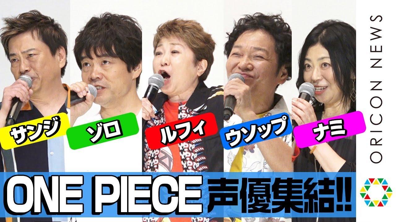 One Piece Episode 897 English sub Full