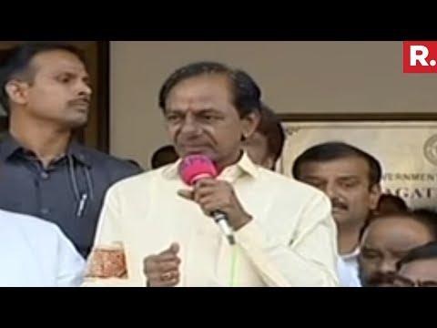 Telangana Chief Minister K Chandrasekhar Rao On Third Front Idea