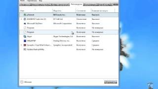 Урок 3. Улучшения в Windows 8