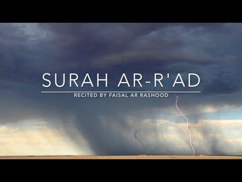 Surah Ar-Rad -  سورة الرعد   Faisal Ar Rashood   English Translation