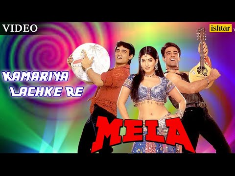 Kamariya lachke re full video song mela aamir khan twinkle khanna fai - 3 3