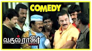 Vasool Raja MBBS   Vasool Raja MBBS full Movie Comedy Scenes   Vasool Raja Comedy   Kamal   Sneha