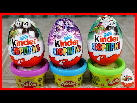 KINDER SURPRISE EGGS Kung fu panda My Little Pony collection toys for kids 3 surprise eggs