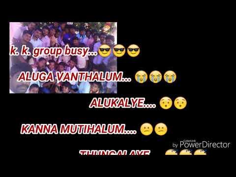 Kastam irunthalum katikala Whatsappa video k. k group S. Jayasuriya