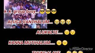 Kastam irunthalum katikala Whatsappa video k. k.city group S. Jayasuriya