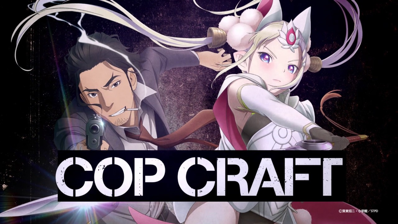 Cop Craft Dragnet Mirage Reloaded Anime